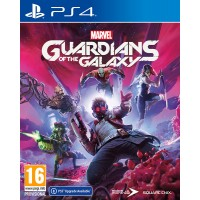 Guardians of the Galaxy (PS4)