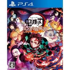 Demon Slayer - Kimetsu no Yaiba – The Hinokami Chronicles (PS4)