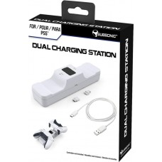 Subsonic Dual Drop & Charge Station H2H (PS5)