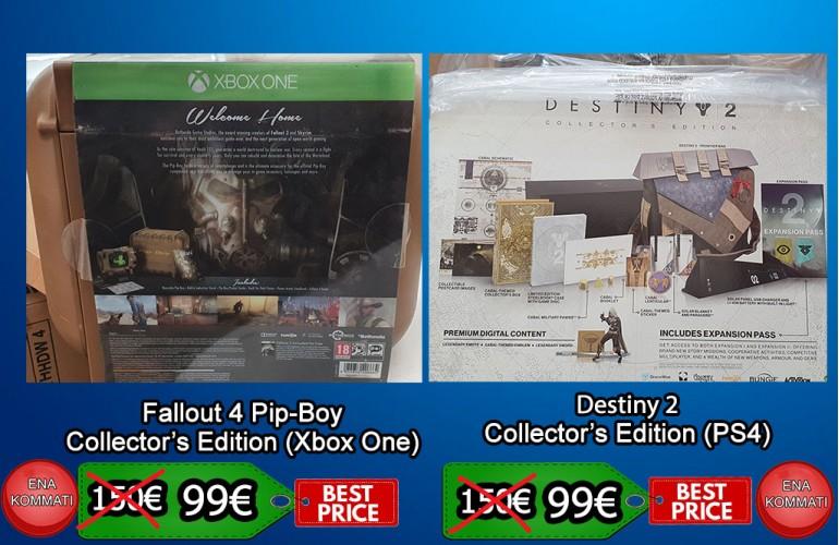 Αποκλειστικό: Fallout 4 & Destiny 2 Collector's Editions